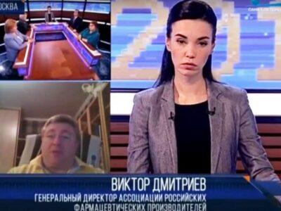 Виктор Дмитриев о регулировании цен на лекарства низкого ценового сегмента для телеканала «Санкт-Петербург»
