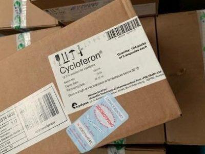 ООО «НТФФ «ПОЛИСАН»  осуществил безвозмездную поставку медикаментов для лечения и профилактики коронавируса