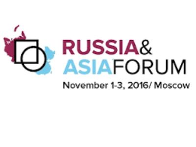 АРФП: сотрудничество с отраслевыми объединениями Азии  открывает массу возможностей для российского бизнеса