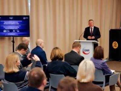 Партнёринг-сессия «Модернизация фармацевтического сектора здравоохранения на региональном уровне. Особенности системы лекарственного обеспечения в регионах России»