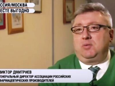 «Единый рынок лекарств в ЕАЭС Что это значит для потребителя» Виктор Дмитриев в программе «Вместе выгодно» на Телеканале МИР 24