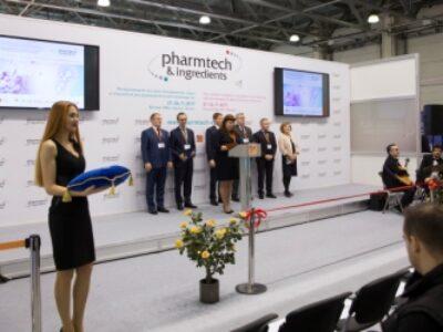 Открытие выставки Pharmtech & Ingredients. Круглый стол «Предварительные итоги пилотного проекта по маркировке лекарственных препаратов»
