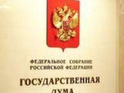 АРФП об инсулиновой безопасности РФ