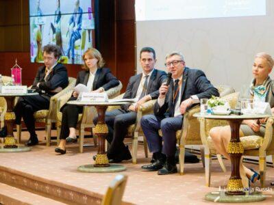 АРФП: «Оптимистический взгляд в будущее»
