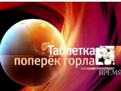 Виктор Дмитриев в программе Воскресное «Время» от 12.11.2017