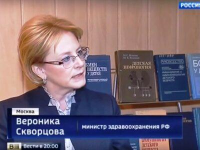 Российские фармкомпании могут предложить альтернативу импортным лекарствам