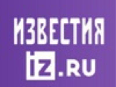 В ТПП предупредили о возможных проблемах с производством лекарств в России