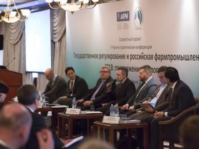 До начала XI научно-практической Конференции «Государственное регулирование и российская фармпромышленность – 2019: продолжение диалога» осталось 2 дня
