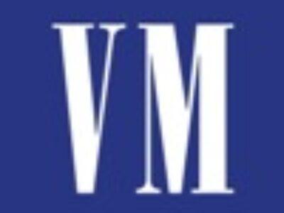 Отраслевые ассоциации попросили Мишустина упростить ввод в оборот немаркированных лекарств