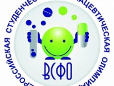 Фармкомпании поддерживают проведение Пятой Всероссийской студенческой фармолимпиады