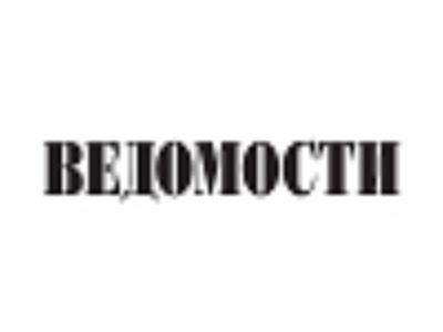 «Коммерсантъ» узнал о дефиците лекарств для людей с редкими заболеваниями