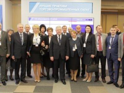 VII съезд ТПП РФ