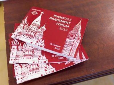 АРФП на форуме RussiaTALK: возможности инвестиций в российское здравоохранение