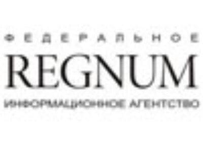 В России сообщили о возможном дефиците лекарств