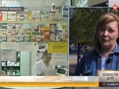 «Жители регионов России столкнулись с нехваткой льготных лекарств» — телеканал «ЗВЕЗДА»