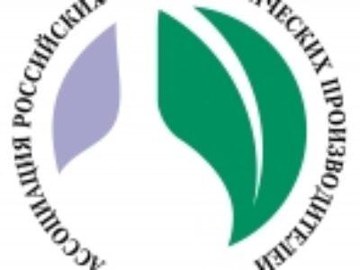 11 апреля в Москве пройдет юбилейная X научно-практическая Конференция «Государственное регулирование и российская фармпромышленность – 2018: продолжение диалога»