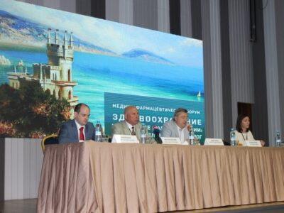 Участники крымского медико-фармацевтического форума обсудили актуальные вопросы развития российского фармрынка