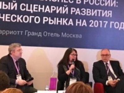 АРФП на саммите PHARMABUSINESS-2017