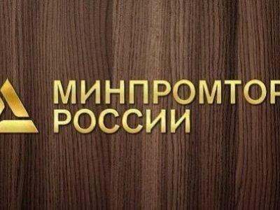 Письмо А.В.Алехина руководителям предприятий фармацевтической и медицинской промышленности
