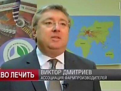 Комментарий В.А.Дмитриева для телеканала «Спас» о принудительном лицензировании ЛС
