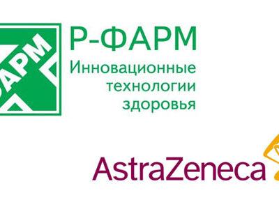 «АстраЗенека» и «Р-Фарм» объявляют о соглашении в области производства и экспортной поставки вакцины от COVID-19