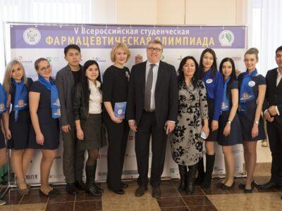 Всероссийская студенческая фармацевтическая олимпиада – кузница кадров фармотрасли