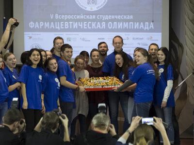 Образовательный проект: Всероссийская студенческая фармолимпиада