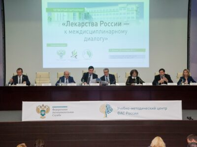 На Партнеринге в Казани обсудили вопросы выдачи сертификатов СТ-1 и другие новеллы госрегулирования