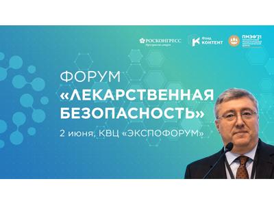 ЛекБез_Дмитриев