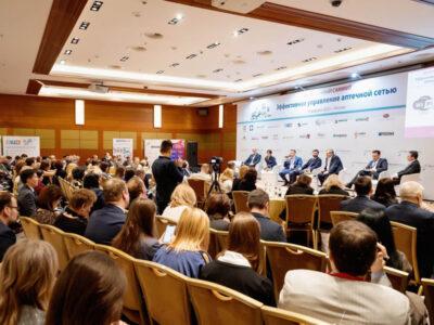 XVI Аптечный саммит «Эффективное управление аптечной сетью»